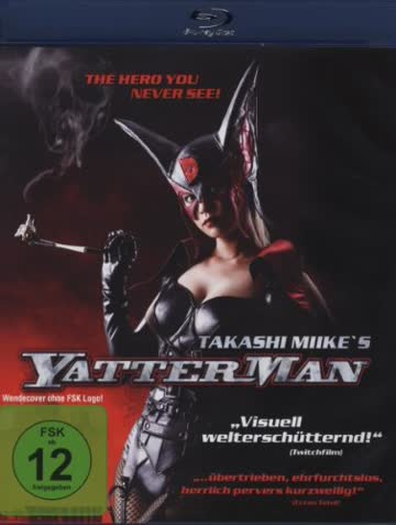 Yatterman [Blu-ray]