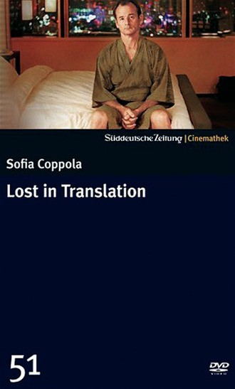 Cinemathek 51 - Lost In Translation