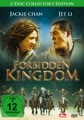 Forbidden Kingdom [Collector's Edition] [2 DVDs]