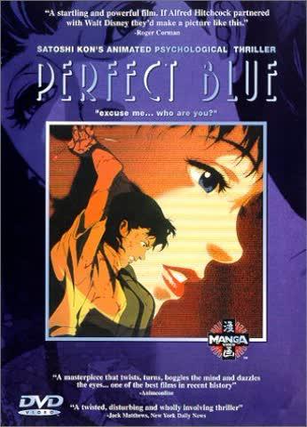 Perfect Blue [Import USA Zone 1]