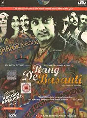 Rang De Basanti [UK Import]