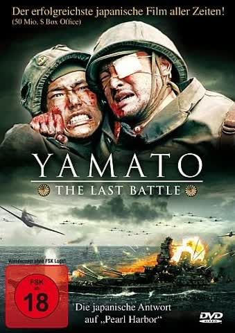 DVD Yamato - The Last Battle [Import allemand]