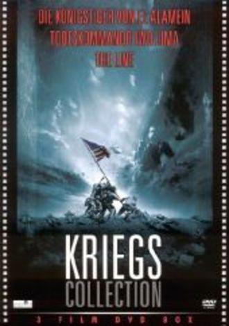 Kriegs collection/Königstiger von el alamein/the Line/iwo Jima