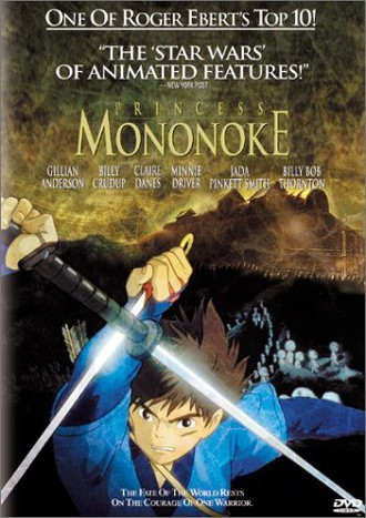 Princess Mononoke (US-Import)