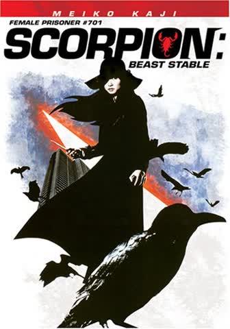 Female Prisoner #701 Scorpion: Beast Stable [US-Import)]