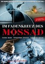 Im Fadenkreuz Des Mossad