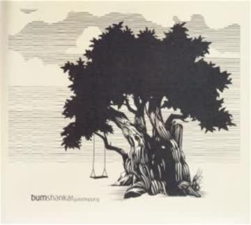 Bumshankar - Gurushopping