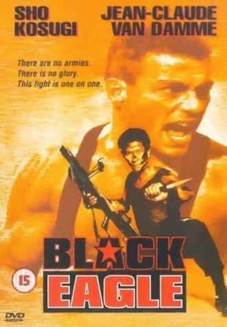 Black Eagle [UK IMPORT]