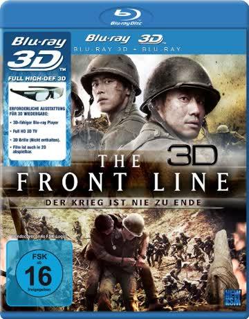 Front Line 3D, The - Der Krieg ist