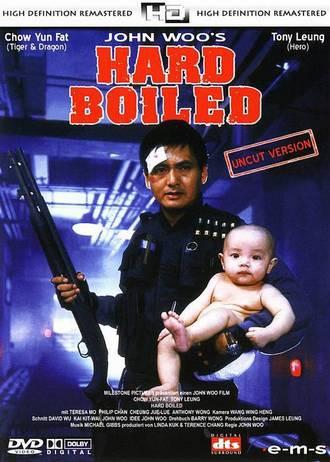Hard Boiled: Uncut Version