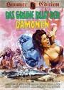 Das grüne Blut der Dämonen: Hammer Edition