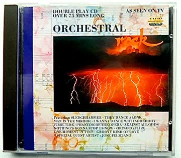 Vienna Symphony Orchestra - Orchestral Rock