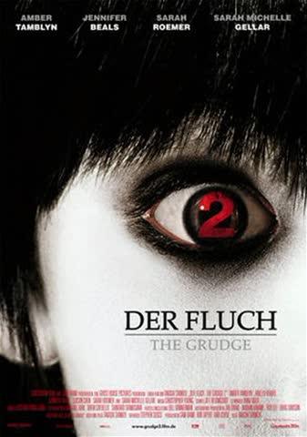 Der Fluch - The Grudge 2