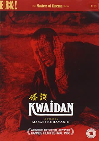 Kwaidan - Masters Of Cinema [UK Import]