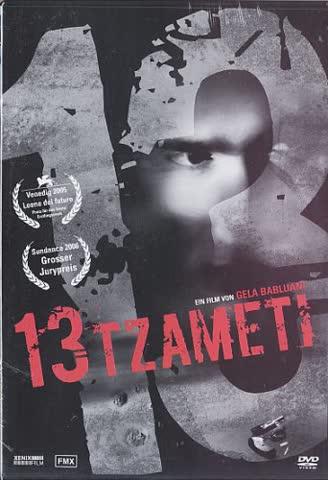 13 Tzameti (OmU)