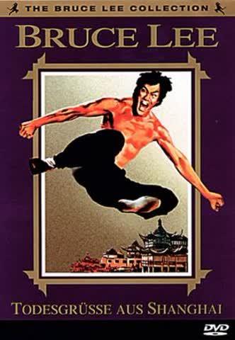 Bruce Lee – Todesgrüße Aus Shanghai Stream