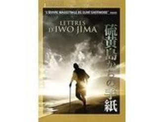 Lettres D'Iwo Jima - Edition Collector (DVD)