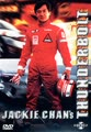 Jackie Chan's Thunderbolt