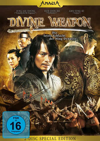 Divine Weapon [Special Edition] [2 DVDs]