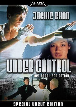 Under Control - Special Uncut Edition