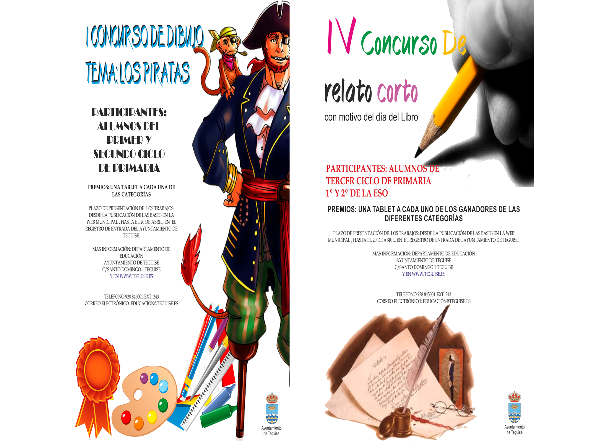 Cartel Pintura y relatos cortos web 2016