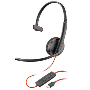 Plantronics EncorePro HW510V Headset -Copy