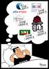 Small jpg sarko grippe a