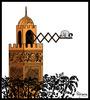 Small swiss morocco