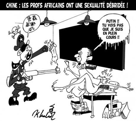 Les enseignants africains ne sont pas les bienvenus dans les facultés chinoises et les raisons avancées en privé rappellent des clichés qui ont la peau dure… - JPG - 159.8ko