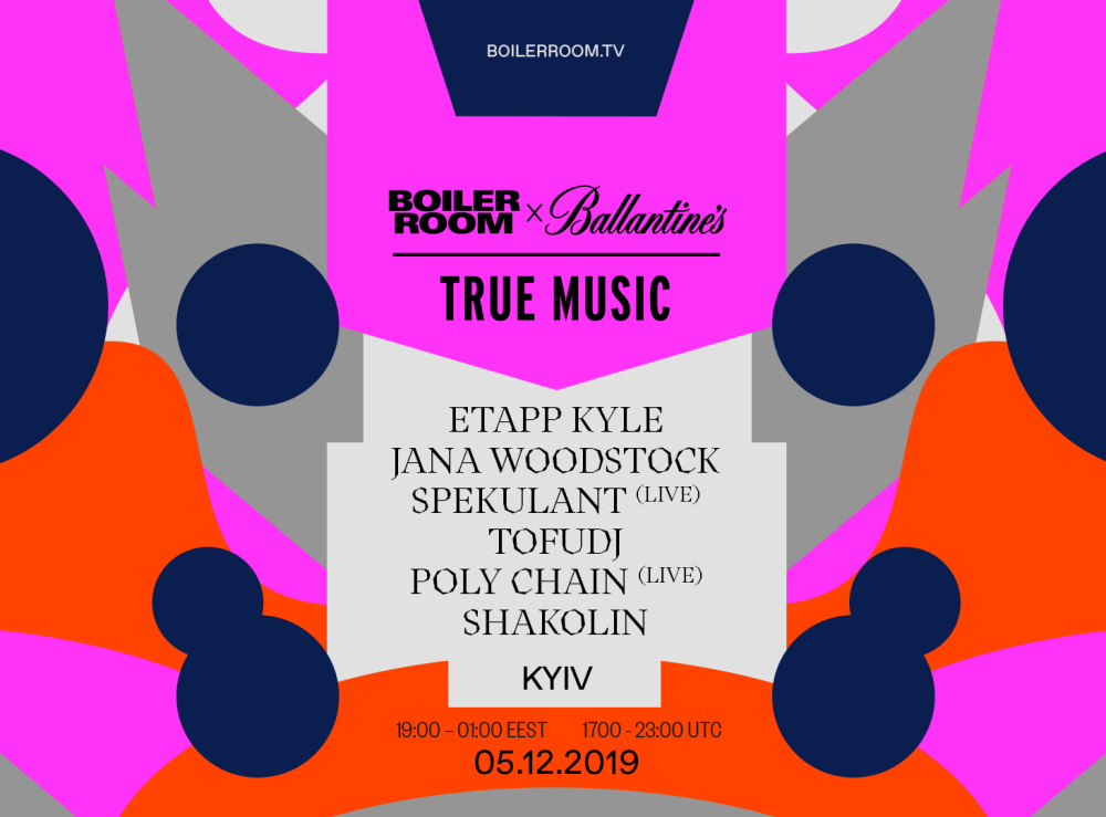 BOILER ROOM X BALLANTINE'S | TRUE MUSIC | KYIV