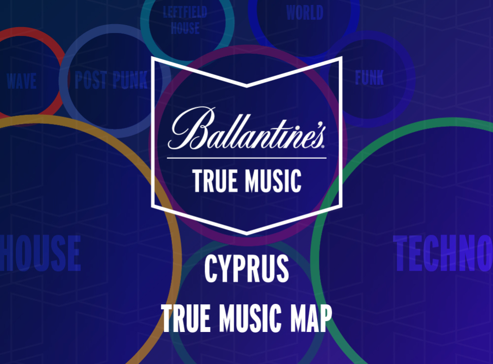 Ballantine's True Music Cyprus
