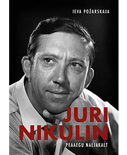 Juri Nikulin.Peaegu naljakalt