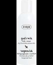 Puhastuspiim+toonik Goat's Milk 2In1 200 ml