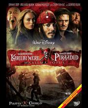 Dvd Kariibi mere piraadid 3