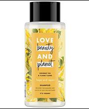 64631114fc8 Palsam love beauty&planet hope&repair 400ml