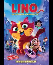 Dvd Lino
