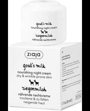 Öökreem Goat's Milk 50 ml