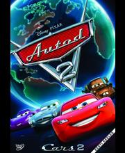 DVD Autod 2 / Cars 2