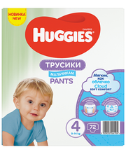 Huggies püksmähkmed Pants 4 Box Boy 9-14kg, 72tk