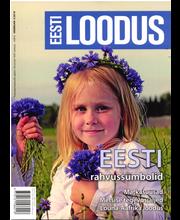 Ajakiri Eesti Loodus