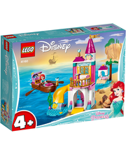 41160 Disney Princess Arieli mereäärne loss