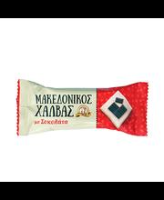 Macedonian seesami halvaa šokolaadiga 40 g