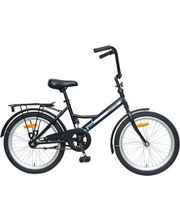 "Laste jalgratas Fresh 20"""