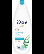 Dushigeel Hydrating Care 225 ml