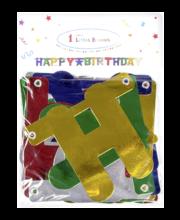 Vimplivanik Happy Birthday Decorata Party