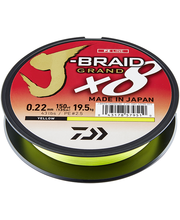 Õngenöör J-Braid Grand X8 10-135YEL