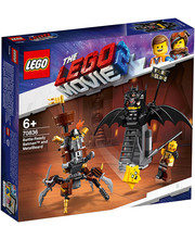 70836 Movie 2 Lahinguvalmis Batman ja Metallhabe