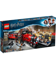 75955 Harry Potter rong