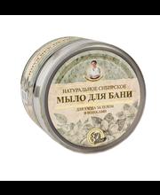 Saunaseep 500 ml naturaalne