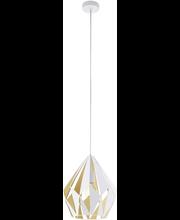 Laevalgusti Carlton1, valge/kuldne
